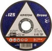 Диск отрезной по металлу КРАТОН 150х1,8х22,2мм (10/100/400)